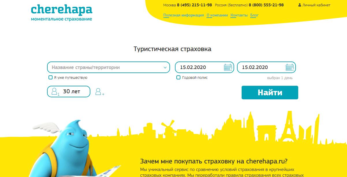 официальный сайт фирмы